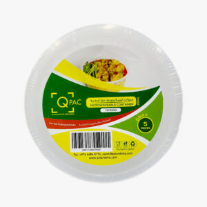 Micro wave container 250ml 5 pcs